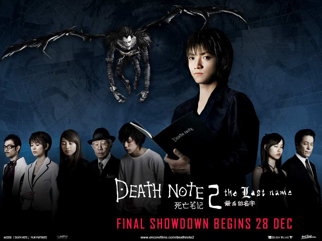 Film Review No.114: Death Note: The Last Name | The Film Dump