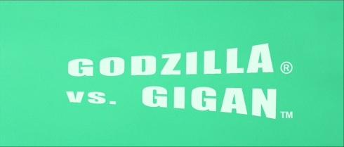 Godzilla-Vs-Gigan-1
