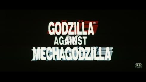 Godzilla-Against-Mechagodzilla-1