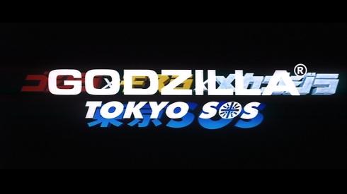 Godzilla-Tokyo-SOS-1