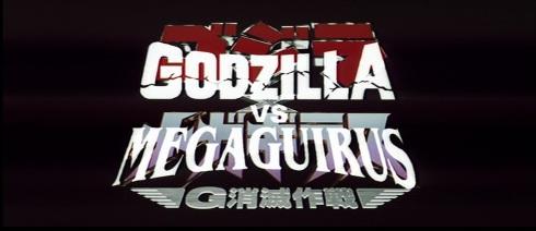 Godzilla-Vs-Megaguirus-2