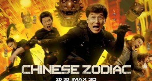 Chinese-Zodiac-1
